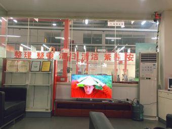 沧州德兆龙东风雪铁龙4S店(运河区店)