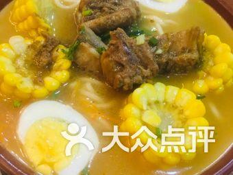 百年面道(社会山店)