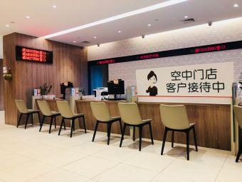 中国平安人寿保险股份有限公司