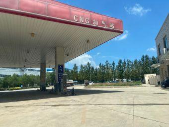 沈阳燃气CNG加气站
