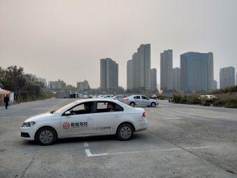 徐州市乾程驾校