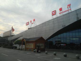 枝江服务区-沪渝高速服务南区加油站