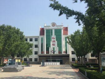 山东省桓台世纪中学