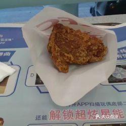 肯德基 北站店 的原味鸡块好不好吃 用户评价口味怎么样 深圳美食原味鸡块实拍图片 大众点评图片