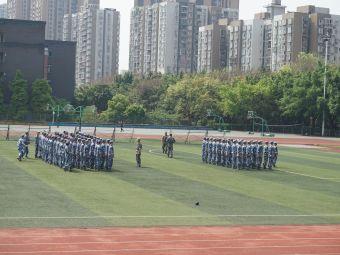 重庆第十一中学校