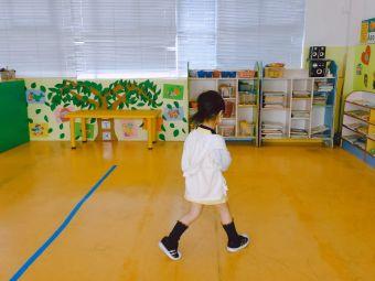 福田金地方方乐趣中英文学校