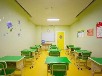 慧凡·柳笛幼儿园