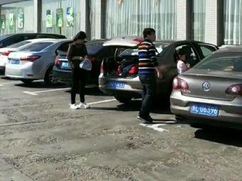 海兴服务区停车场