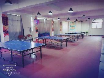 友谊乒乓球俱乐部