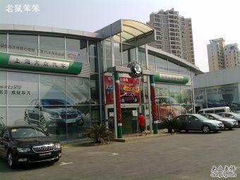 海南龙达上汽大众斯柯达4S店(金牛岭公园店)