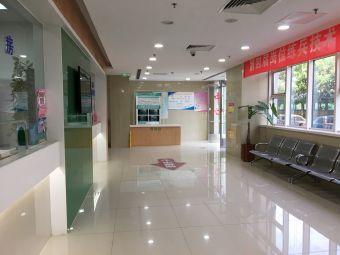 天津市职业病防治院天津市工人医院急救中心