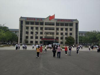 山东省菏泽第一中学(八一路校区)