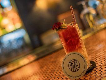 蘭Lounge bar(海宁钱江西路店)