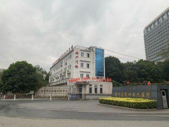 南京军区神经外科中心