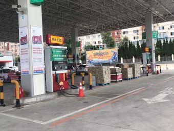 中国石油林海街加油站(林海街加油站)