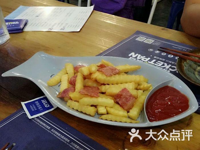 铁桶与炭盘-培根薯条图片-珠海美食-大众点评网