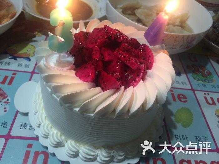 MU.BREAD麦卡优娜(龙盛图片店)-广场-上海美杰自制美食辣椒油图片