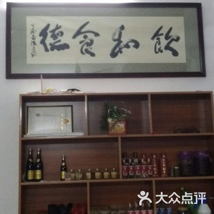 黄花村文章美食濮阳美食图片