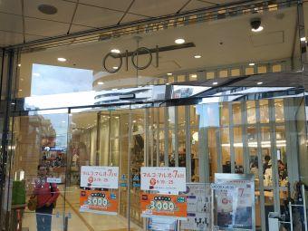 0101丸井百货(国分寺店)