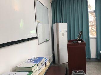 前锦教育南审函授站