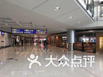 香港国际机场二号航站楼