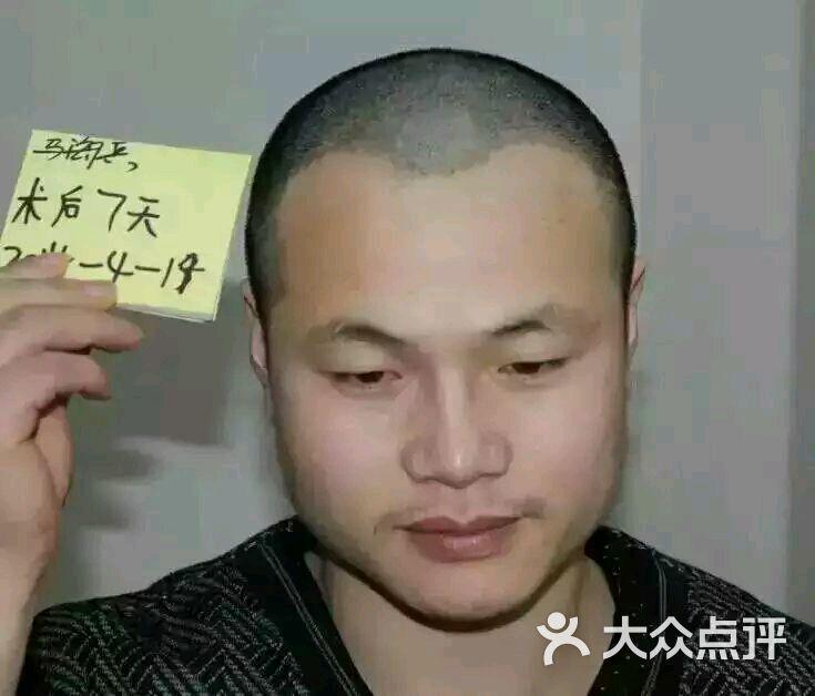 雍禾植发医院-图片-北京医疗健康