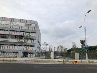 苏州市教育科学研究院附属实验学校