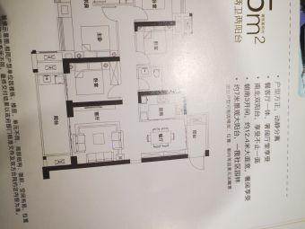 永惠购物中心(西环西路)