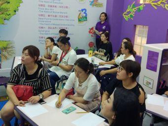 彩虹堡国际儿童教育(奥山世纪广场店)