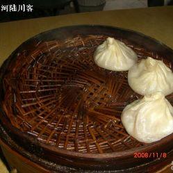南京灌汤包的图片