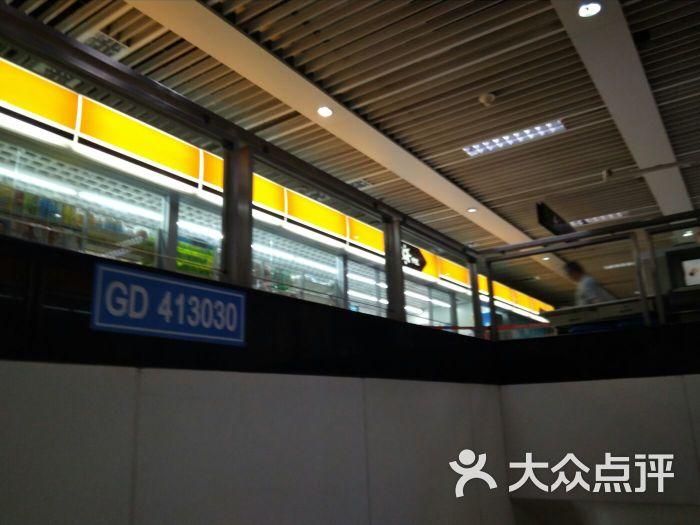 浦电路-地铁站图片 - 第3张
