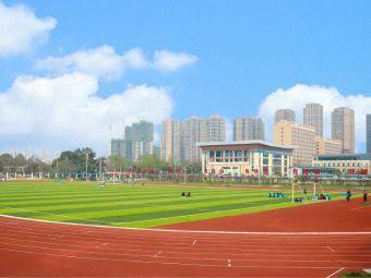 四川省志翔职业技术学校