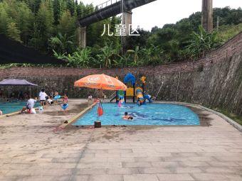 康悦游泳馆