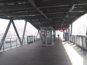 乌鲁木齐快速公交BRT-1号线
