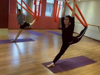 欢子瑜伽生活馆