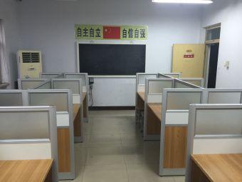 名师伴读学校(二校区)