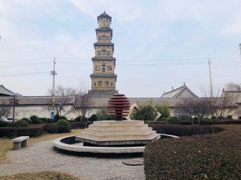 山西师范大学(南校区)