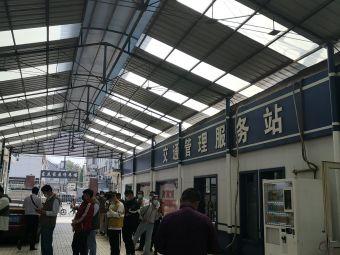 济南市机动车驾驶适性检测中心