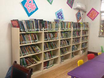 襄阳市少年儿童图书馆