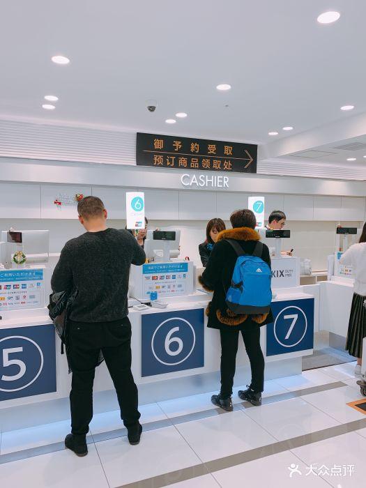关西国际机场直营免税店(本馆南店)