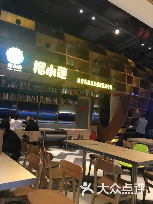食通天广场美食(武汉万达店)-美食-武汉美食附近宜家石家庄市图片图片