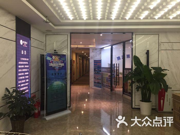 青岛昆仑和悦度假酒店图片 - 第7张