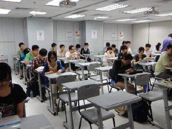 和风日语教育日本留学