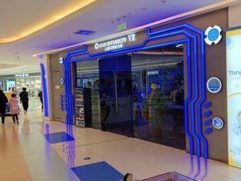 云趣VR科技乐园(吾悦广场店)
