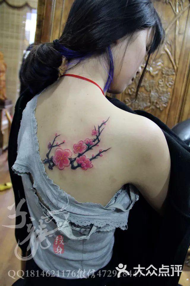逍遥纹身杜桥纹身满背纹身虞姬纹身美女纹身路桥纹身