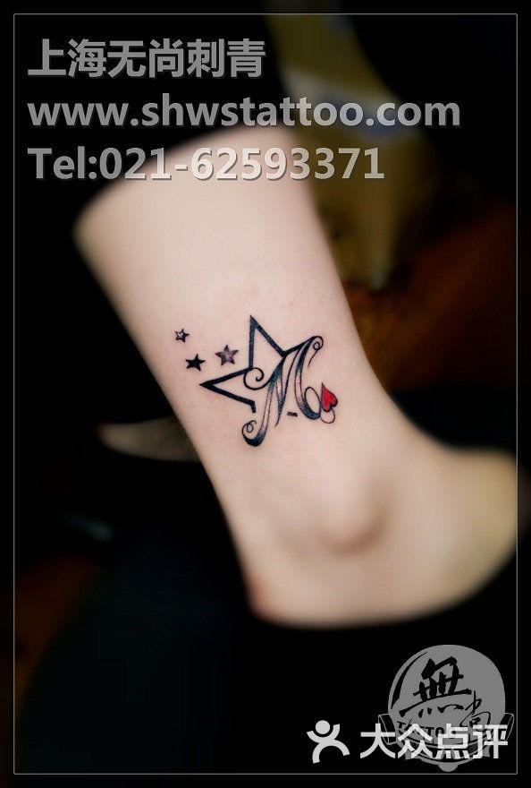 五角星星天蝎标纹身图案~无尚刺青工作室