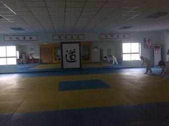汉水跆拳道俱乐部
