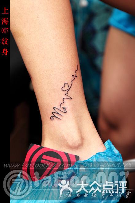 007 tattoo studio(上海007纹身)心电图纹身图片 - 第2290张