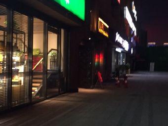 阳光城·环球金融中心