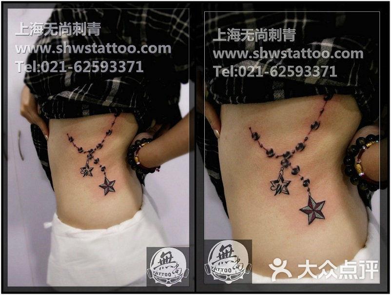 珠链星星吊坠纹身图案~无尚刺青